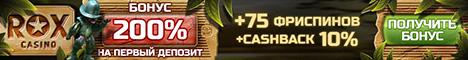 468 60 03 - Рейтинг казино